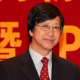 Kam Wong, honorary chairman and co-founder of the Bristol China Partnership
