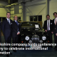 Manufacturing company based in Warwickshire has held a conference in Germany
