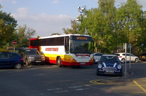 A coach brought in as a rail replacement service for a broken-down train on 2nd September 2014 at Stourbridge Junction could not manoeuvre because of incorrectly parked vehicles.